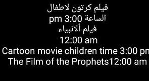 مواعيد أفلام رمضان 2021